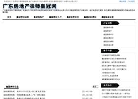 huangguanwang2144.com