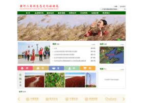 huanghedao.com