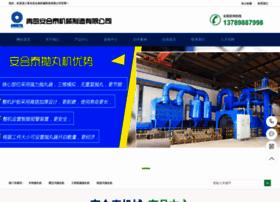 Huanghejituan.com