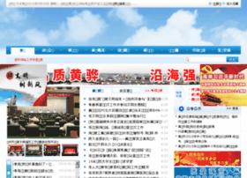 huanghua.gov.cn