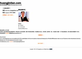 huangjinlian.com