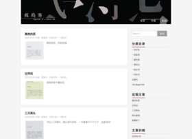 huangjiwei.com