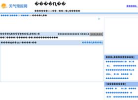 huangnan.tqybw.com