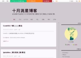 huangwei236.blog.163.com
