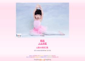 huangxinying.com