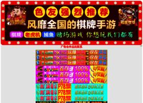 huanjineng.com