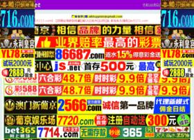 huanlego.net