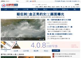 huanqiu.chinaiiss.com