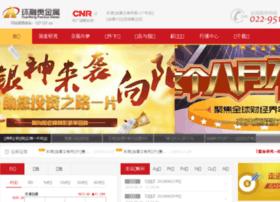 huanrong2010.com
