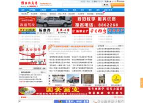 huantai.net