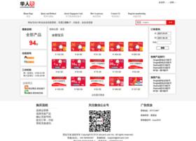 huarenchong.com