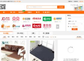 huashangjie.com