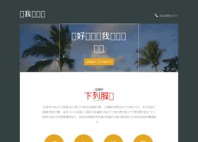 huasheng.net