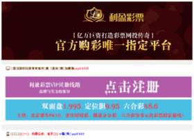 huatsc.com.cn