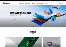 huawei.com.cn
