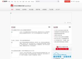huawei.csdn.net