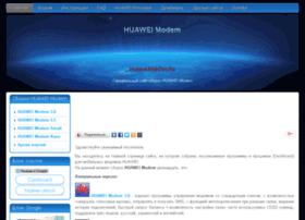 huawei.mobzon.ru