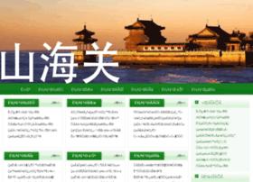 huaxialongmei.com