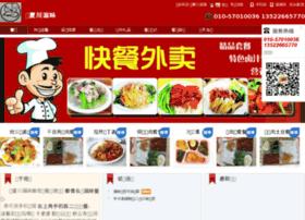 huaxiaziwei.com