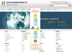 huazhu.net