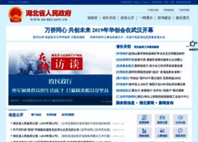 hubei.gov.cn