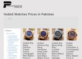 hublotmenwatches.priceinpakistan.com.pk