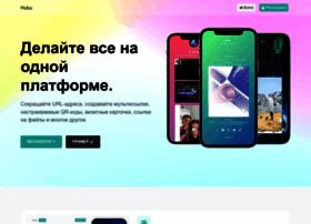hubu.ru