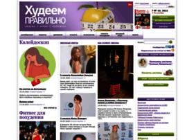 hudeem-pravilno.ru