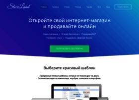 hudeu.storeland.ru