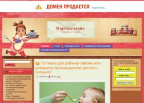 hudeynarod.ru