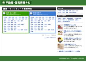 hudousan-bukken.com