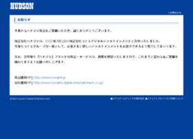 hudson.co.jp