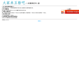 hufenba.sinaapp.com