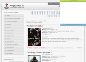 hugegames.ru