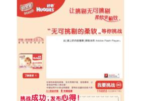 huggiest5weibo.kmsocial.cn
