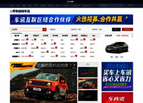 huhehaote.chexun.com