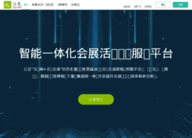hui.net
