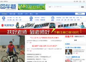 huichexiang.net