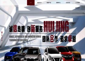 huijinggroup.com