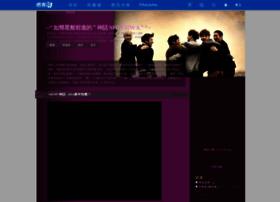 huilin888.pixnet.net