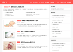 huilong8.com