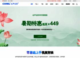 huishenghuiying.com.cn