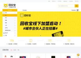 huishoubao.com.cn