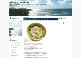 huixing-paper.com