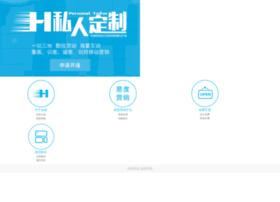huiyee.com