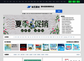 huiyi8.com