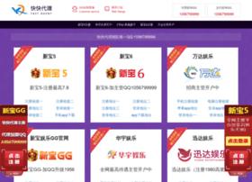 huiyinkj.com