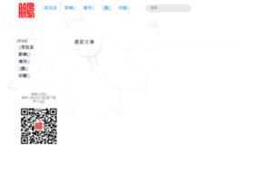 huiyou21.com