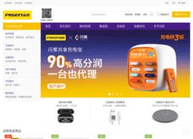 huiyuanti.com