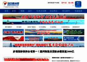 huizhou.cn